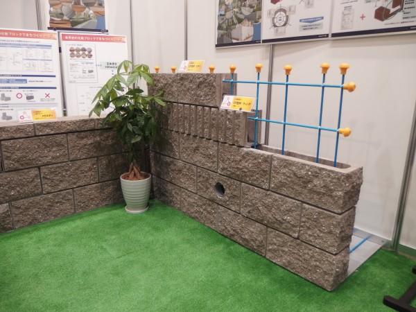TOHO社の型枠ブロック