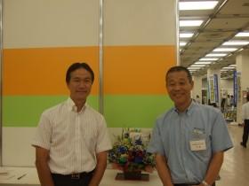 ㈱トコナメエプコス 広瀬社長との写真です。