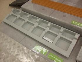 樹脂製ステップ。他社とは裏面の補強材が違います。
