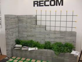 CPブロック RECOMビサート