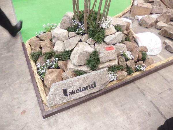 メイクランド 石材