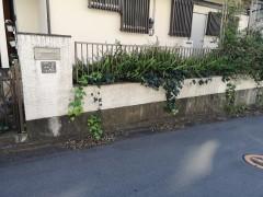 横浜市戸塚区 ブロック塀改善事業