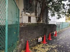 中学校の危険なブロックの改善