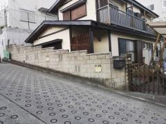 横浜市ブロック塀改善事業 補助金を利用したブロック塀 港南区