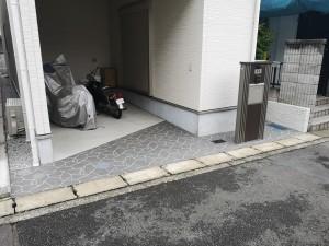 横浜市旭区 コンクリートリフォーム シコク化成 エクラン