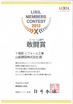 MX-2700FG_20150220_102829
