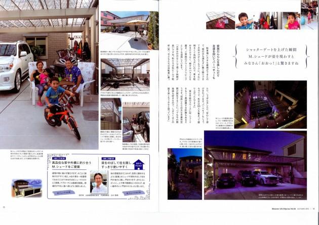 MX-2700FG_20150220_103456