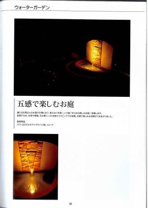 MX-2700FG_20150220_153215_page002