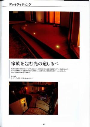 MX-2700FG_20150220_153215_page003