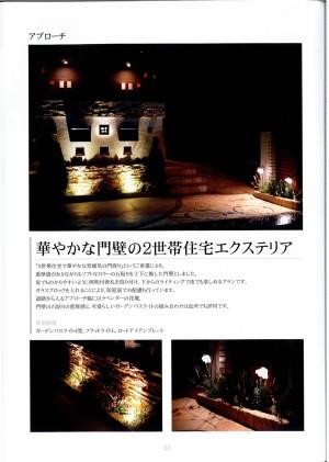 MX-2700FG_20150220_153521_page002