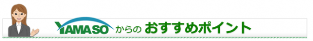 QS_20140624-175549-column11