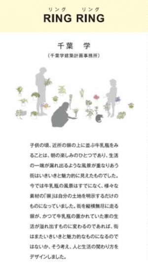 QS_20150210-185131