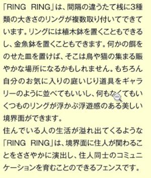QS_20150210-1919011