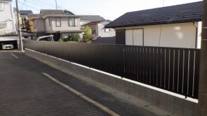 横浜市港南区芹が谷 生垣をブロックに改修