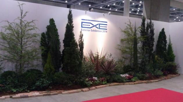 EXE(エクステリアエキシビジョン)2014