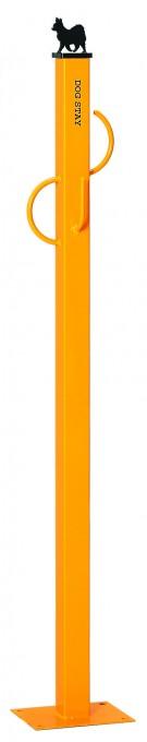 ドッグステイ 黄 美濃クラフト