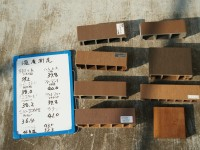 木樹脂デッキ温度比較 その4