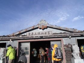 山頂の休憩所