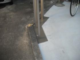 フェンス柱埋設分の仕上げ