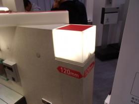 パナソニック電工 照明器具