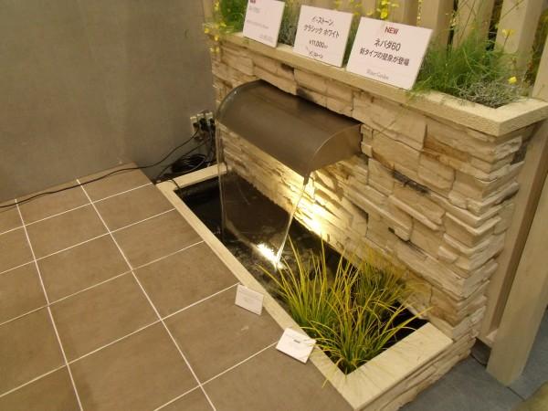 タカショー 壁泉