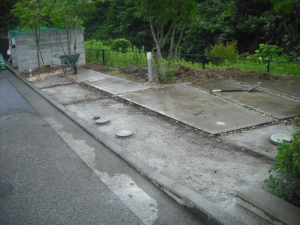 駐車場石張りの撤去