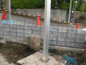 道路側面型枠ブロック