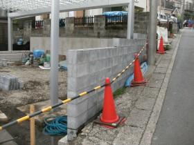 道路脇型枠ブロック