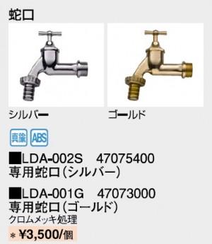 e89b87e58fa3