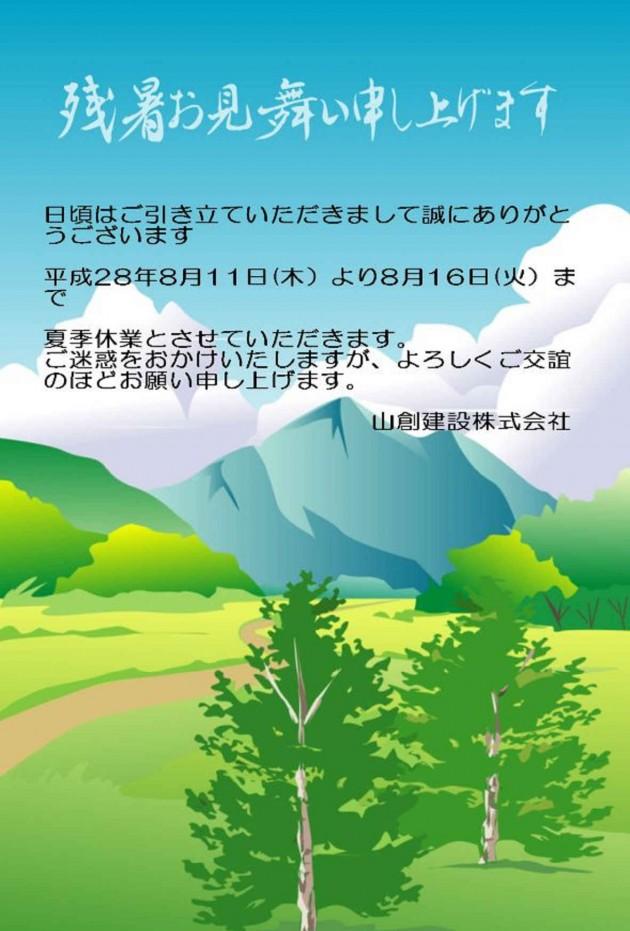 fb34572c056b297cfb732d2571fd58f7