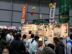 Pet博 2019 横浜