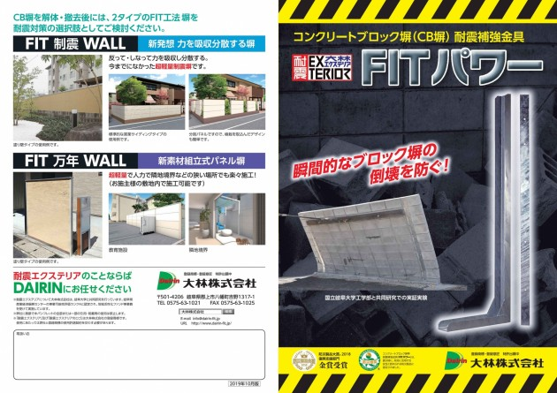 fit_page001