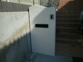 駐車場工事完了 横浜市 旭区 Y様邸 8