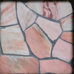 ピンク エルドラドクォーツ 乱形石