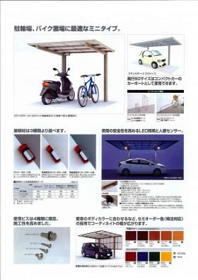 mx-2700fg_20111111_193815_page003