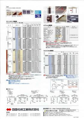 mx-2700fg_20111111_193815_page004