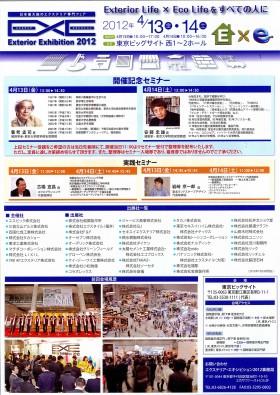 mx-2700fg_20120222_174549_page002